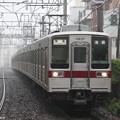 Photos: 東武東上線 10030系11637F