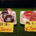 Photos: 2011/01/22(SAT) 千葉市中央卸売市場「市民感謝デー」 水産物部棟