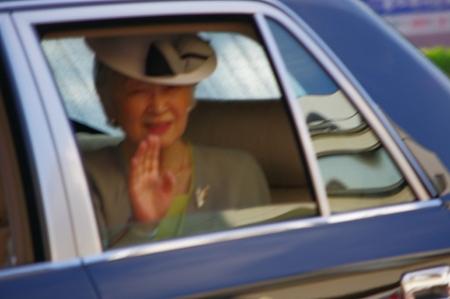 天皇皇后両陛下行幸啓奉迎