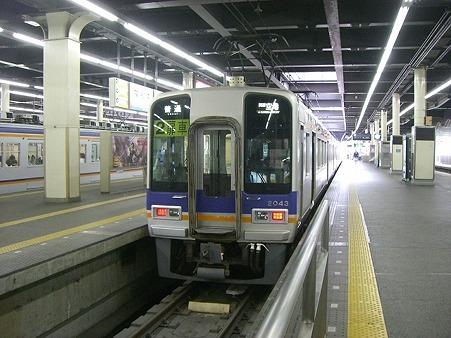n-2043s