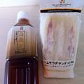 写真: 20120719朝食