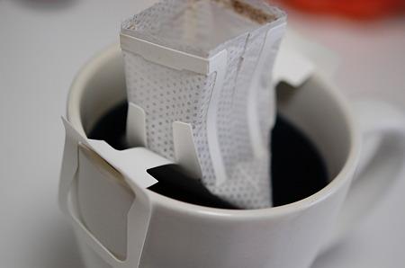 カフェミオ ドリップコーヒー