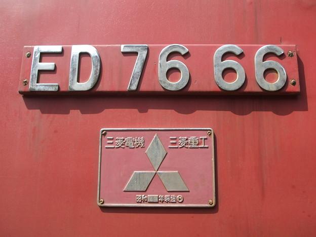 DSCF0428