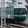 Photos: 2009_0819_082214 9003F