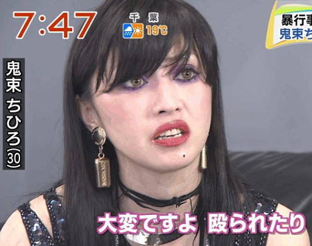 http://art23.photozou.jp/pub/566/1315566/photo/76205100.jpg