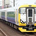 Photos: E257系500番台 NB-02編成 回送