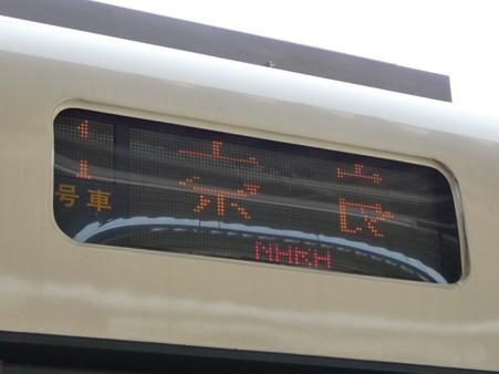 100330-加茂駅→奈良駅 (2)