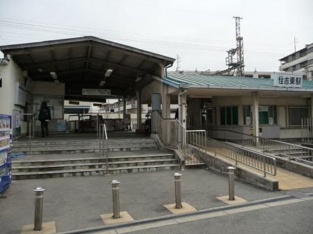 100331-南海住吉東駅