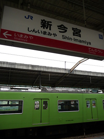 100331-JR新今宮駅→桜島駅 (2)