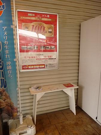 100405-江ノ電 スタンプラリー (27)