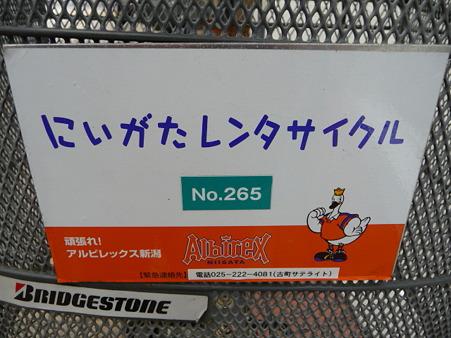 100529-新潟市内-1
