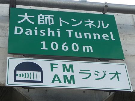 101003-川崎T復路前半 (6)