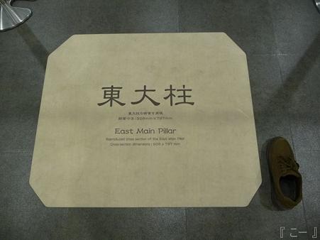 110417-姫路城 (125)