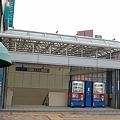 写真: 海岸線 新長田駅