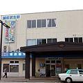 福井鉄道・福武線、越前武生駅