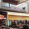 Photos: 徳山商店