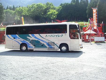 観光バスが入ってきた