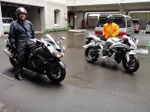バイクで行くぞ!最南端
