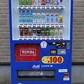 Photos: DSC01161+1 買えない自動販売機