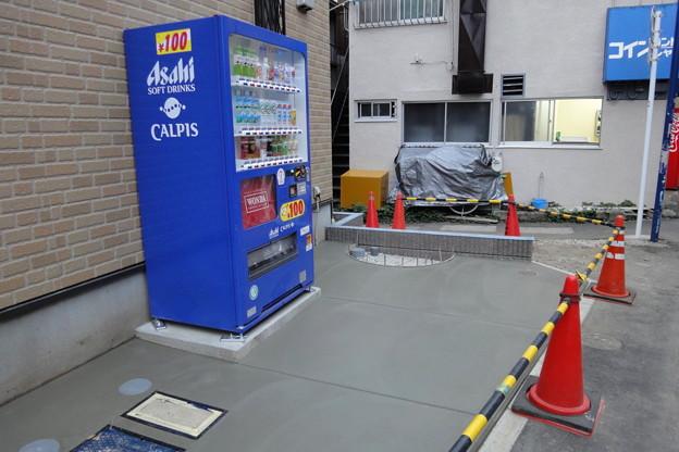 Photos: DSC01162+1 買えない自動販売機