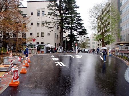 東京工業大学大岡山キャンパス スロープ前車道