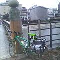 Photos: 三条大橋に着きました!総走...