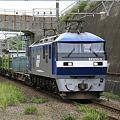 _MG_9840 EF210