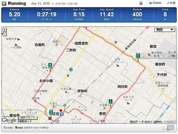 RunKeeper20100611