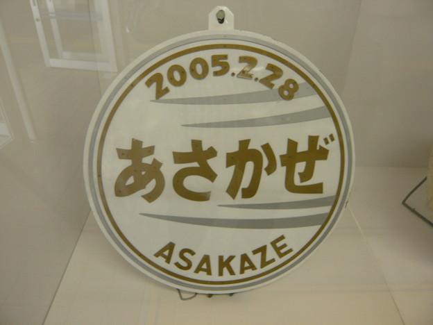 2008.05.27 (1)