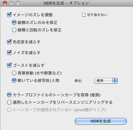 スクリーンショット(2010-09-19 9.59.29)