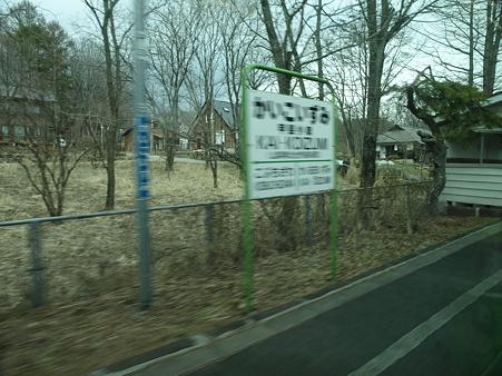 小海線キハE200の車窓14