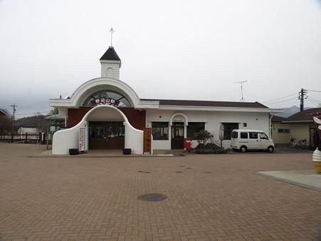 野辺山駅26