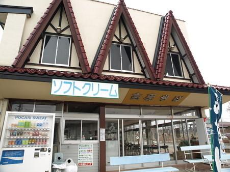 野辺山駅32