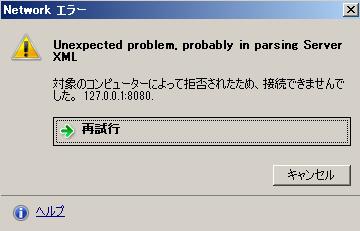 cyberduck error