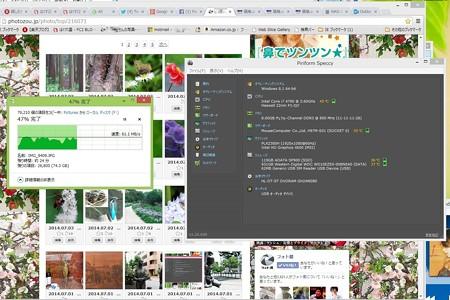 2014.07.04 机 写真データ NAS→PC