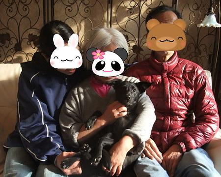 セナの家族