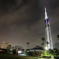 Photos: FukuokaTower
