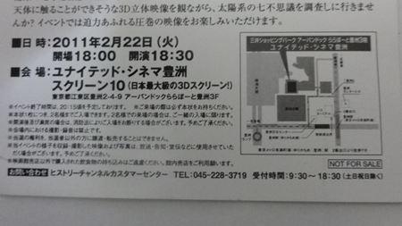 DSC03204_R