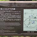 Photos: 100512-112九州ロングツーリング・米塚