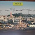 Photos: 110511-91高知城・南方面