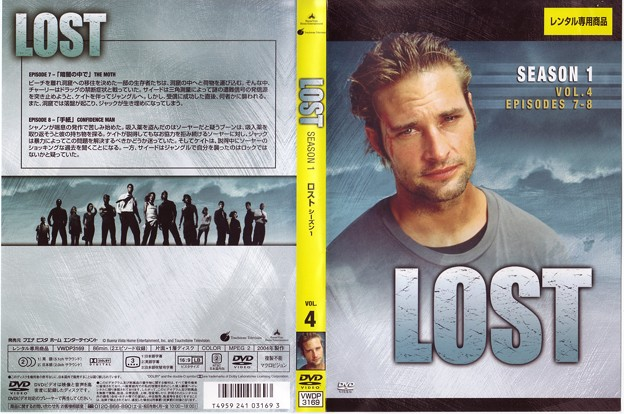 「LOST SEASON 1 VOL.4」 Jacket