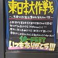 写真: タワレコ仙台パルコ店にやってきました。パワーを届けにやって来たの...