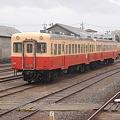 Kominato Railway / 小湊鉄道、五井にて