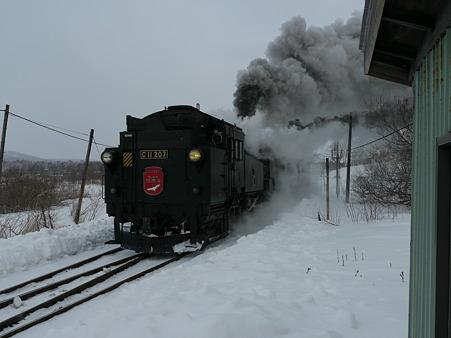 P1130894