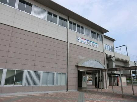 sakuraieki-240622-2