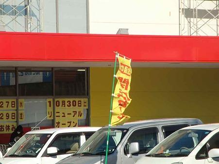 charengehouse ajiyoshi-221026-4