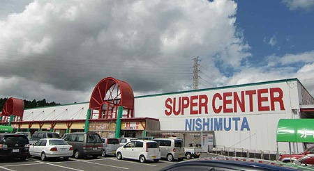 supercenter nisimuta miyakonozyousibita-220830-2