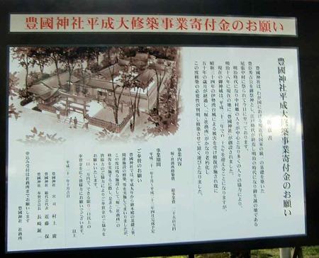 houkokujinjya-230227-2