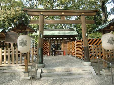 houkokujinjya-230227-5