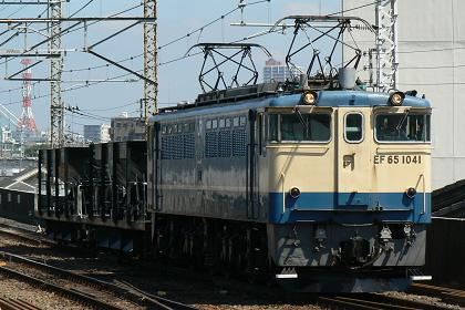 写真: pf1041-20100917